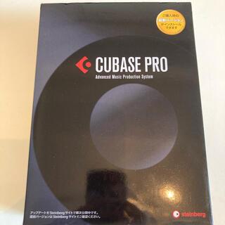 CUBASE PRO 8(ソフトウェア音源)