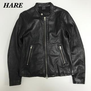 ハレ(HARE)のHARE ハレ ライダースジャケット シングル メンズ 本革レザー 黒 ブラック(レザージャケット)