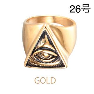 フリーメイソン   リング 26号 プロビデンス ピラミッド  都市伝説 ロック(リング(指輪))