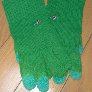 Vivienne Westwood - ☆早い者勝ち  Vivienne Westwood  手袋☆