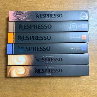 ネスレ(Nestle)のネスプレッソ カプセル  送料無料(コーヒー)