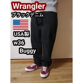 ラングラー(Wrangler)のアメリカ製 ラングラー ブラックデニム バギーデニムパンツ ブラックジーンズ(デニム/ジーンズ)