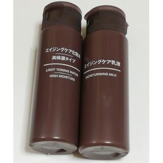 ムジルシリョウヒン(MUJI (無印良品))の無印良品 エイジング化粧水&乳液 50mlセット(サンプル/トライアルキット)