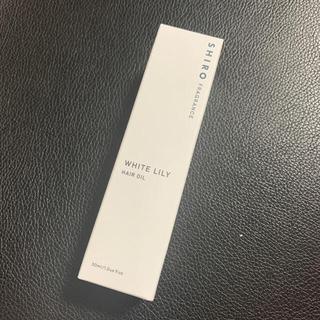 シロ(shiro)の新品SHIRO white lily hair oil箱未開封(ヘアケア)