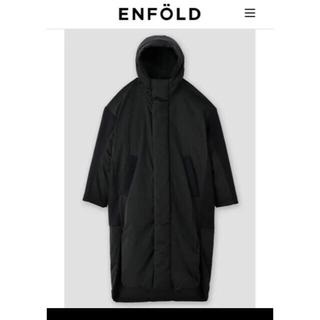 エンフォルド(ENFOLD)のenfold エンフォルド PEツイル wool × ダウン コート 36(ダウンコート)