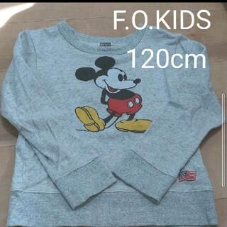 F.O.KIDS ディズニーミッキートレーナー 130 cm