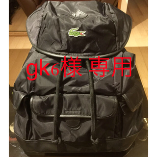 ラコステ(LACOSTE)のLACOSTE L!VE backpack(バッグパック/リュック)