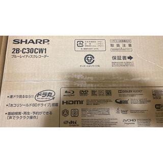 AQUOS - SHARP AQUOS ブルーレイレコーダー 2チューナー 3TB HDD搭載