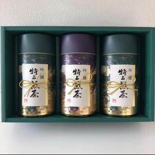 煎茶 緑茶 100g×3本(茶)