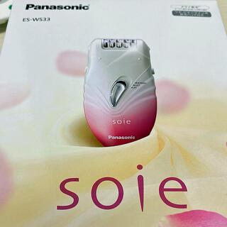 パナソニック(Panasonic)のソイエピンクES WS33 P 1セット(脱毛/除毛剤)