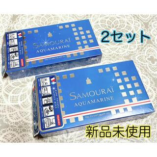 サムライ(SAMOURAI)のサムライ アクアマリン フレグランス ボックス 170g 2セット(その他)