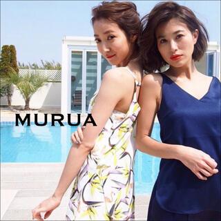 ムルーア(MURUA)のMURUA フラミンゴフラワー キャミソール♡エモダ GYDA ENVYM(キャミソール)
