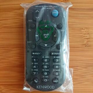 ケンウッド(KENWOOD)のKENWOOD ハンドグリップリモコン KCA-RC405J(カーオーディオ)