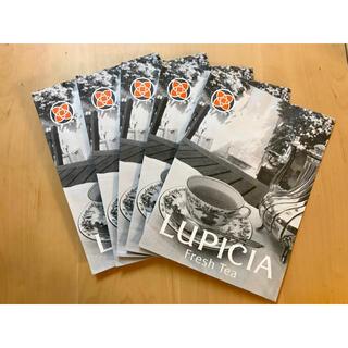ルピシア(LUPICIA)のルピシア ショップ袋 5枚セット(ショップ袋)