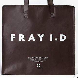 フレイアイディー(FRAY I.D)のフレイアイディー FRAYI.D 福袋 2021 完売品 新品 コート入り全5点(セット/コーデ)