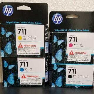 ヒューレットパッカード(HP)の【新品】hpプロッター  711  インクカートリッジ(PC周辺機器)