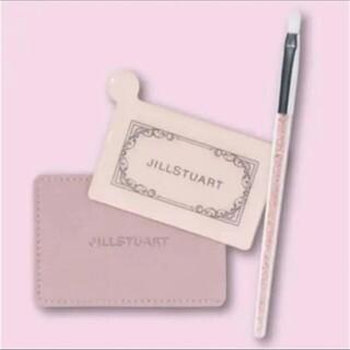 ジルスチュアート(JILLSTUART)のMORE 2月号 付録 ジルスチュアート(財布)