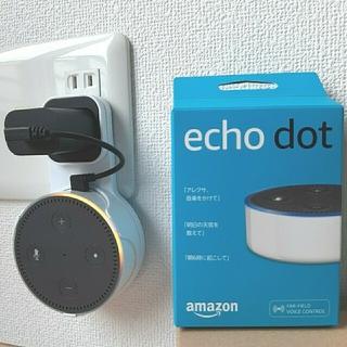 ECHO - Amazon echo dot 第2世代