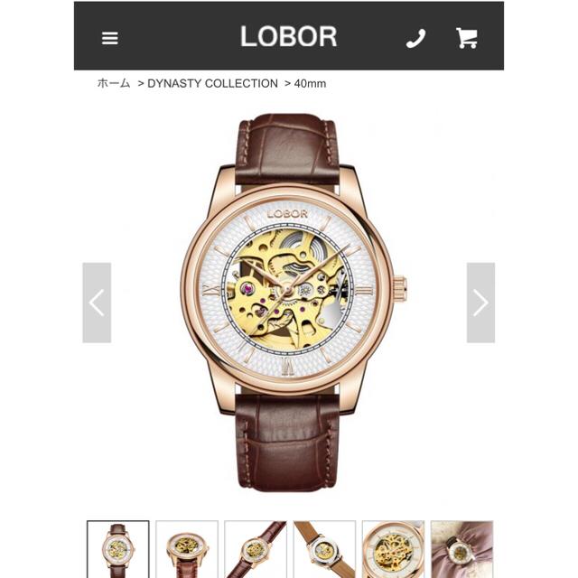 Daniel Wellington(ダニエルウェリントン)の(新品•未使用品)腕時計 LOBOR ロバーウォッチ  メンズの時計(腕時計(アナログ))の商品写真
