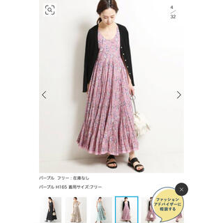 IENA SLOBE - IENA MARIHA☆草原の虹のドレス