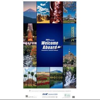 エーエヌエー(ゼンニッポンクウユ)(ANA(全日本空輸))のANA 2021 壁掛けカレンダー(カレンダー/スケジュール)
