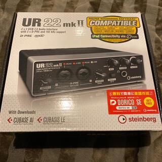 Steinberg オーディオインターフェース UR22mkII(オーディオインターフェイス)