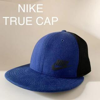ナイキ(NIKE)のNIKE TRUE CAP  (その他)