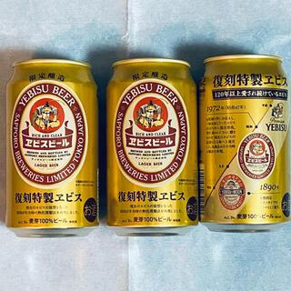 サッポロ(サッポロ)の空き缶:復刻特製ヱビス3缶セット 昭和47年のラベルモチーフ(ビール)