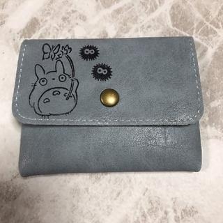 ジャリ様専用二点セットコインケース グレーとパステルブルー(財布)