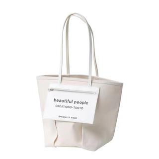 ビューティフルピープル(beautiful people)のbeautiful people ロゴポケット付きトートバッグ (ショルダーバッグ)