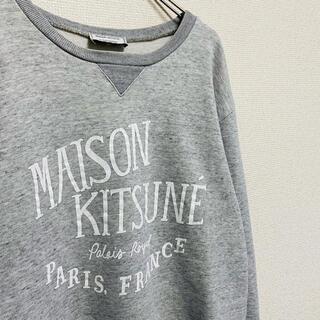 MAISON KITSUNE' - 一点物 メゾン キツネ(MAISON KITSUNÉ) デカロゴ  スウェット
