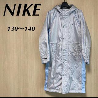 ナイキ(NIKE)のNIKE ナイキ キッズ 130〜140 S ベンチコート ロング アウター(コート)