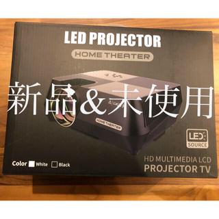 【新品】BeamerKingプロジェクター 1080P HD 2200ルーメン(プロジェクター)