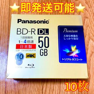 パナソニックBD-R Panasonic ブルーレイ  BD-R 50GB