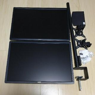 DELL - DELL U2412M×2、モニターアーム GH-AMCB1-V