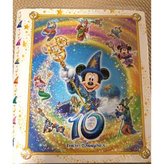 ディズニー(Disney)のディズニーシー ミッキー フォトアルバム(アルバム)