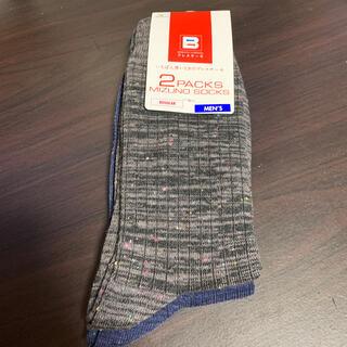 ミズノ(MIZUNO)のミズノブレスサーモ靴下(ソックス)