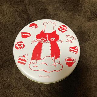 アフタヌーンティー(AfternoonTea)のアフタヌーンティー クッキー缶 ネコ缶(小物入れ)