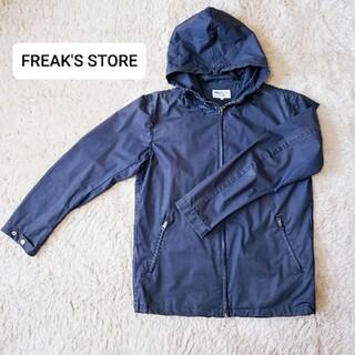 フリークスストア(FREAK'S STORE)のFREAK'S STORE マウンテンパーカー(マウンテンパーカー)