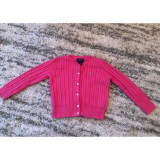 ラルフローレン(Ralph Lauren)のラルフ セーター(ニット)