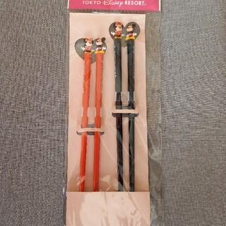 ディズニー(Disney)の新品 ディズニー 箸セット(カトラリー/箸)