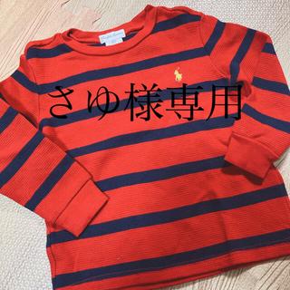 ラルフローレン(Ralph Lauren)のセーター(ニット)