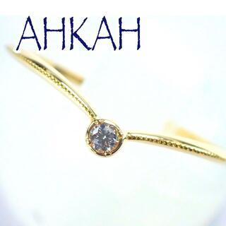アーカー(AHKAH)のアーカー AHKAH K18YG ダイヤ ジェルム リング(リング(指輪))