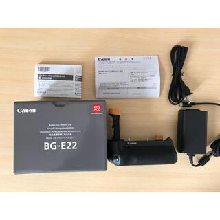 キャロン(CARON)のキヤノン(CANON) BG-E22(EOS-R用)(ミラーレス一眼)