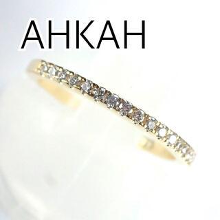 アーカー(AHKAH)のアーカー AHKAH K18YG ダイヤ ティナ リング エタニティ(リング(指輪))