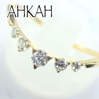 アーカー(AHKAH)のアーカー AHKAH K18YG ダイヤ ミリマ リング 保証書有(リング(指輪))