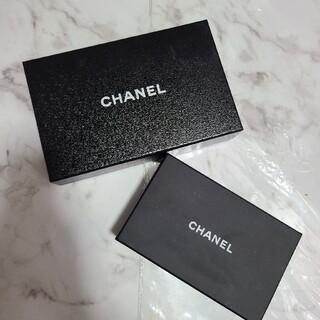 シャネル(CHANEL)のシャネル 箱(ケース/ボックス)