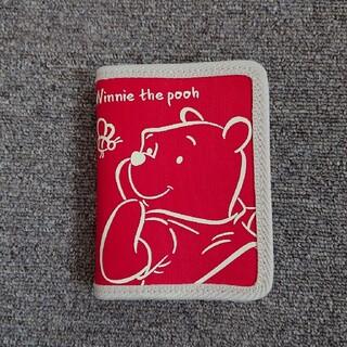 クマノプーサン(くまのプーさん)のくまのプーさん 手帳カバー(カレンダー/スケジュール)
