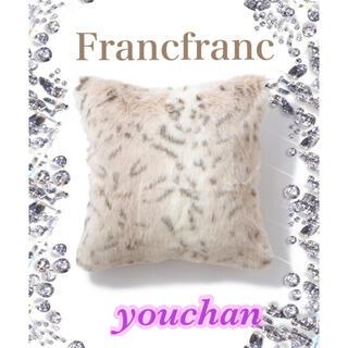 フランフラン(Francfranc)のFrancfranc クレリー クッションカバー 定価¥3500(クッションカバー)