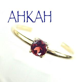アーカー(AHKAH)のアーカー K18YG ガーネット バース リング ピンキーリング(リング(指輪))